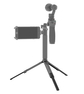 Osmo_tripod_extended