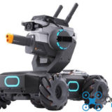 DJI Robomaster S1 – Robot Drone leaked early